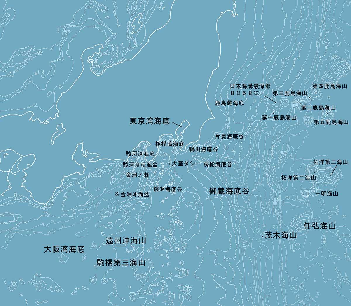 海洋地図にある地形の地殻歪みエネルギー表示一覧