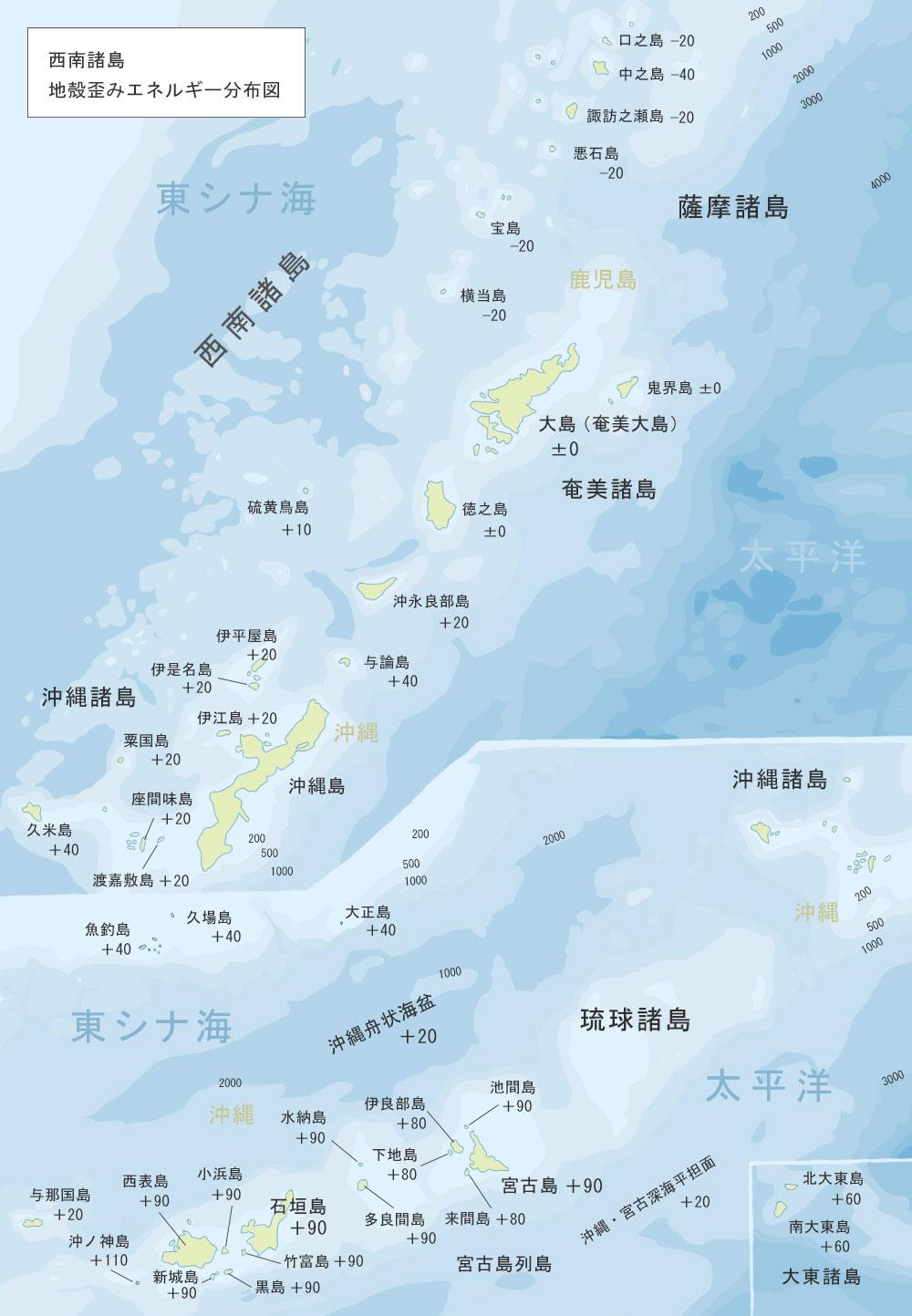 中国、四国、九州、西南諸島、琉球諸島の地殻歪みエネルギー分布図
