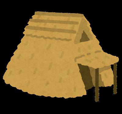 縄文式住居のイラスト