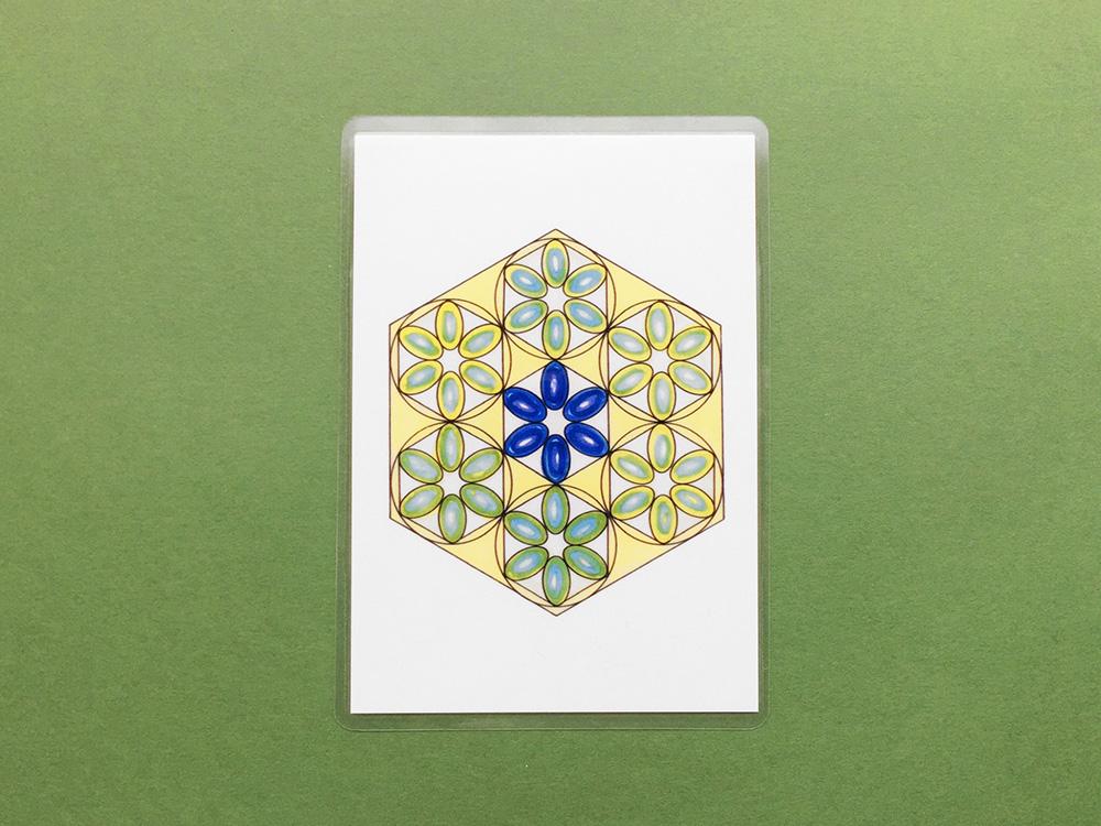 環境調和カード