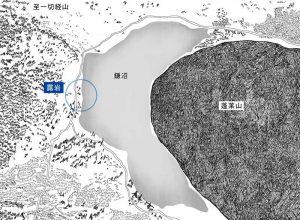 【福島県】吾妻山、鎌沼の高波動