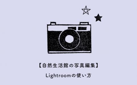 カメラのイラストの写真